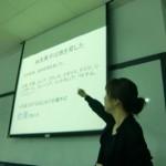 「林芙美子は台湾をどのように描いたのか」淡江大学大学院(台湾)