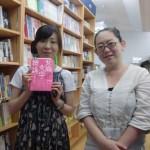 ジャカルタ、紀伊国屋書店にて『女脳文学特別講』の営業
