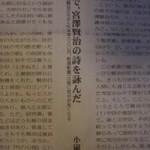 図書新聞 2009年1月1日号