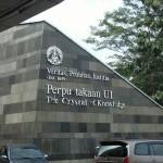 ジャカルタの図書館めぐり