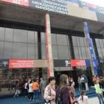 サハリン国際映画祭