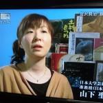 「巨匠たちの輝き アンデルセンと宮沢賢治」(BS-TBS)