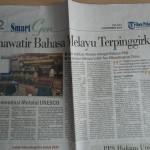「Tribun Pekanbaru」(2014年9月9月)のセミナー紹介記事