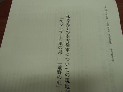 CIMG0114