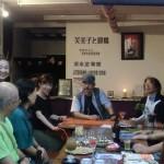 直江津にて「芙美子と親鸞」座談会