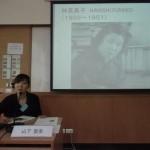 タイ国日本研究国際シンポジウム2014