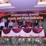 国際セミナー「イスラムとマレーの文明」