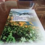 『文学と定期刊行物におけるサハリンとクリル諸島 研究論文集成』(サハリン国立総合大学出版会 )