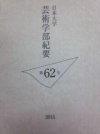 kiyo62