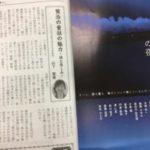 アクター70号 (現代劇センター真夏座)
