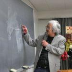 清水正・ドストエフスキー論執筆50周年 清水正先生大勤労感謝祭